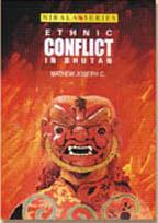 Ethnic-Conflict-in-Bhutan-